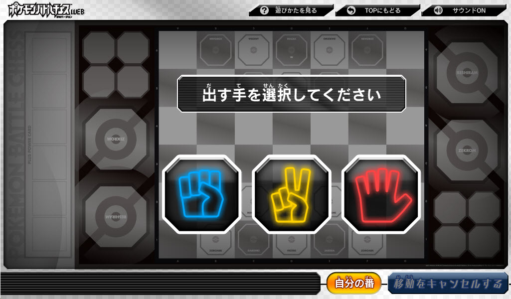 Игра покемон версия 3 - 39861